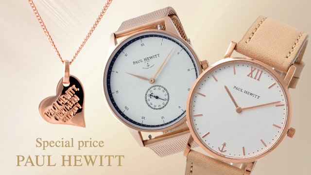 【Special price】PAUL HEWITT
