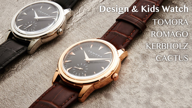 Watch Collection -デザイン&キッズ-