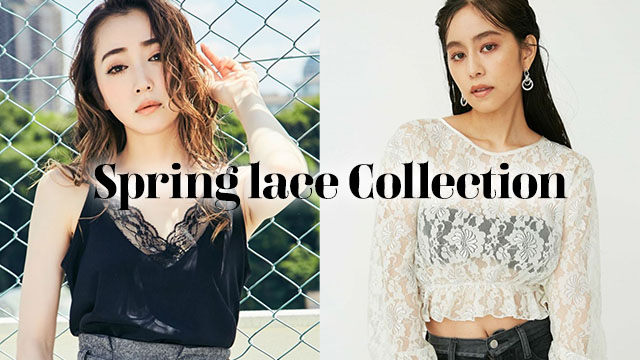 Spring lace Collection