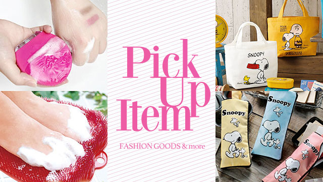 Pic Up Item ~ FASHION GOODS & more ~