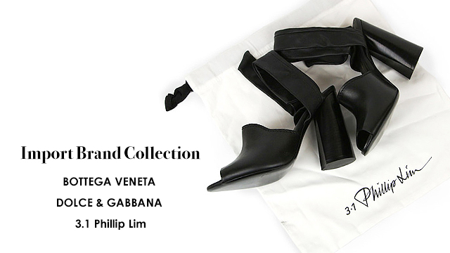Import Brand Collection ~ PRADA/GUCCI MUSEO / 3.1 Phillip Lim ...etc ~