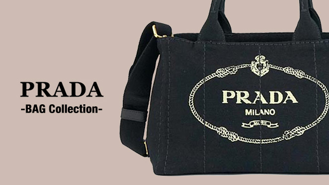 PRADA - Bag Collection -
