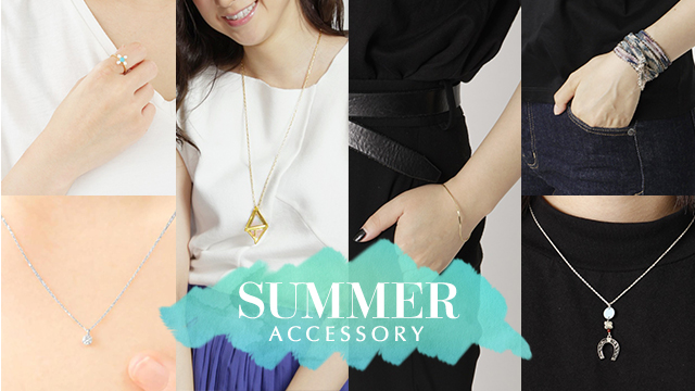 summer accessory
