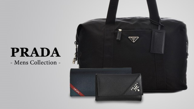 PRADA - Mens Collection -