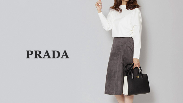 PRADA - Bag collection