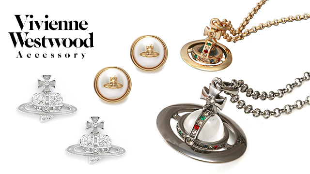 Vivienne Westwood Accessory