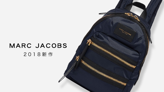 MARC JACOBS【2018年新作】