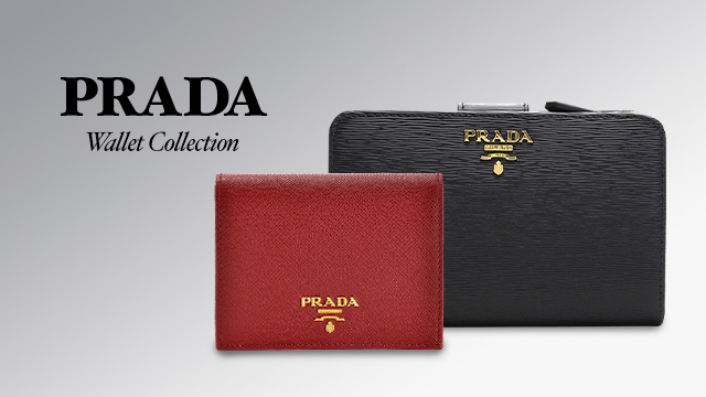 PRADA - Wallet Collection -