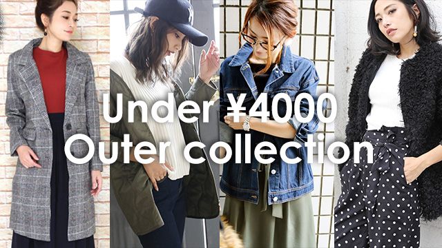 Under ¥4000!! Outer collection