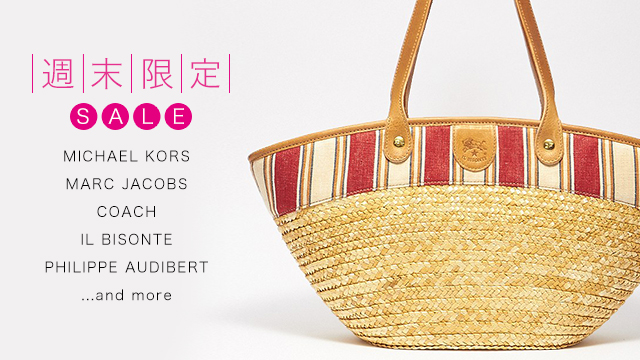 週末限定sale-MICHAEL KORS/MARC JACOBS/COACH/IL BISONTE/PHILIPPE AUDIBERT/and more-