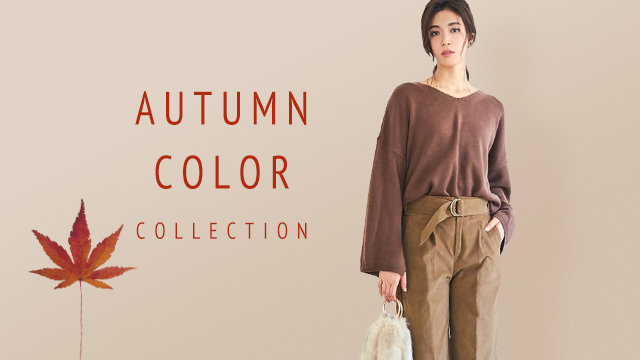 Autumn Color Collection